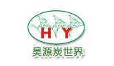 广东省茂名市昊源环保科技有限公司