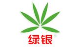 广东茂名绿银农化有限公司